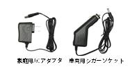 充電式LEDワークライト(ハンディタイプ)