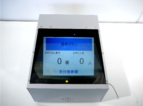 Touchless Signage System