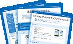 製品カタログ (PDF)